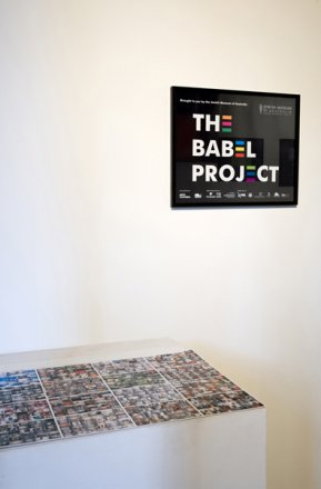 The Babel Project_March, 2011